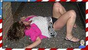 Пияна жена - весел креват ! ;d