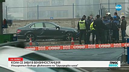 Кола се заби в бензиностанция в София, има изтичане на газ