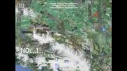10 Места на света които ги няма на Google Maps