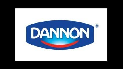 Dannon - Телефонен бъзик