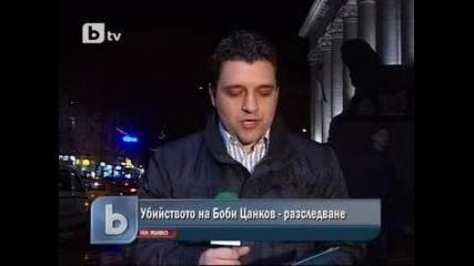 Убийците на Боби Цанков