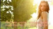Valantis- To Koritsaki Mou ! + Превод