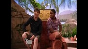 Pair of kings - The evil king Intro
