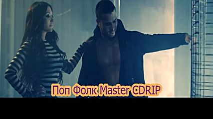 Галин - Микс Master Cdrip