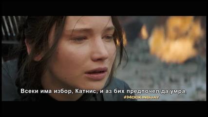 """ИГРИТЕ НА ГЛАДА: Сойка-присмехулка Част 1 - ТВ спот """"ИЗБОР"""""""