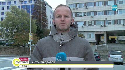 Болниците в Пиринско се препълниха