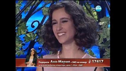 Ана - Мария - концерт