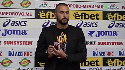 Георги Йомов е награден за най-добър играч за месец април