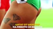 Тайните и значението на татуировките на Ивет Лалова!