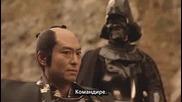 [ Bg Sub ] Kakushi Toride no San Akunin / The Last Princess - 2/4