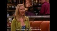 Friends, Season 7, Episode 5 - Bg Subs