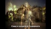 * Г р ъ ц к о * Vasiliki Ntanta - Moni mou [превод]