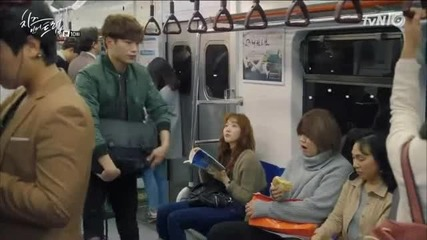 Cheese in the Trap E10 2/2 (bg Sub)
