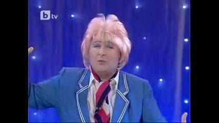 Комиците - Летисйина кацна