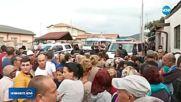 СЛЕД ТРОЙНОТО УБИЙСТВО: Жандармерия и полиция охраняват ромската махала в Самоков