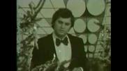 Борис Гуджунов - Надежда