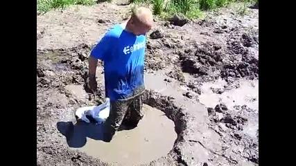 Къпане В Кална Локва