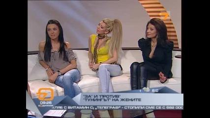 Katrin Vacheva , Gabriela i Poli Shalamanova v B