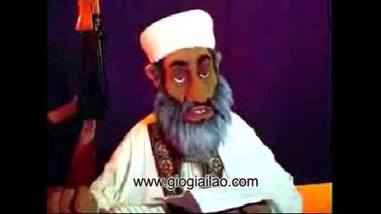 Убийство На Осама