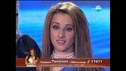 Теодора Цончева - Live концер - 17.10 2013 г.