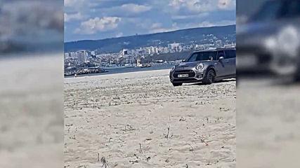 С кола на плажа!
