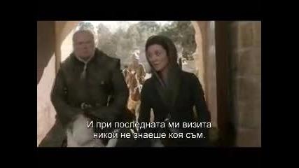 Игра на Тронове Сезон 1 Епизод 3 + Субтитри