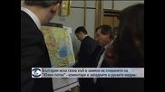 """България иска газов хъб в замяна на спирането на """"Южен поток"""" - коментари в западните и руските медии"""