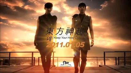 Tvxq - (dbsk) - Come - Back - 2011 - ( Yunho - n - Changmin )