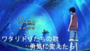 Boystyle ( 字幕付き ) - Kokoro no Chizu ( ココロのち ) ( Piece opening 5 )