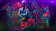 J. Balvin & Willy William - Mi Gente (превод)