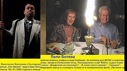 Алманах на български артисти Е12