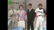 Хлъзгава японска игра