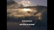 Гръцка Балада - Превод - Бъди Внимателен - Ели Кокину