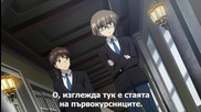 Absolute Duo 1 Bg subs Високо качество