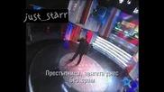 Дансинг Страс - Престъпнци и Затворници * Шоуто на Канала * 1.11.09