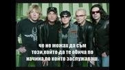 Превод Scorpions Your Last Song