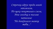 Виктор Петлюра - Письма матери