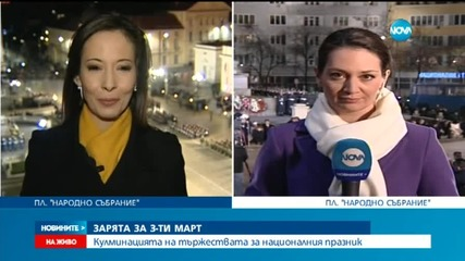 България отпразнува 3 март (ОБЗОР)