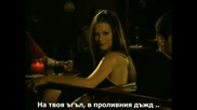 Maroon 5 - She Will Be Loved + Prevod
