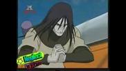 Naruto ep 69 Bg Audio *hq*