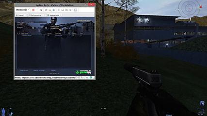 Igi 2 - Covert Strike (+new maps & unlock mission)