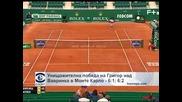 Григор Димитров мина като експрес през Вавринка и чака Федерер на четвъртфинала в Монте Карло