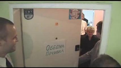Избрано Силвия и Николай - 19.07.2008 г.