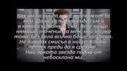 Фен фикшън - Новолуние - Обаждането 1 част - by love13
