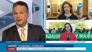 Депутати почти се сбиха заради агитацията на чужд език