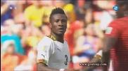 Португалия 2:1 Гана 26.06.2014