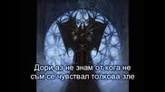 Stone Sour - Your God [превод]