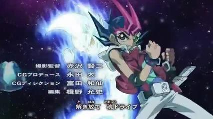 Yu-gi-oh! Zexal интро