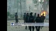 Десетки убити при сблъсъци в Бангладеш