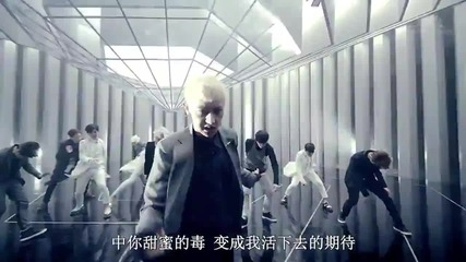 Exo-m - Overdose (music Video)
